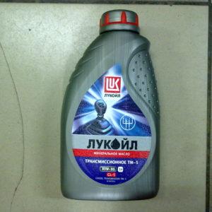 Масло трансмиссионное Лукойл GL-5 80W90 (ТАД-17и) 1л