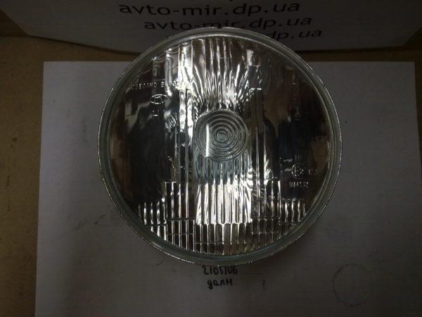 Оптический элемент ВАЗ 2103,2106 (дальний) Автосвет