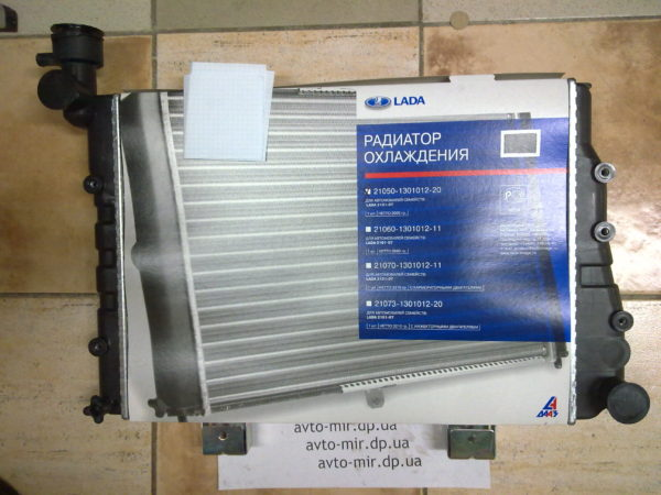 Радиатор охлаждения ВАЗ 2105 2107 ДААЗ