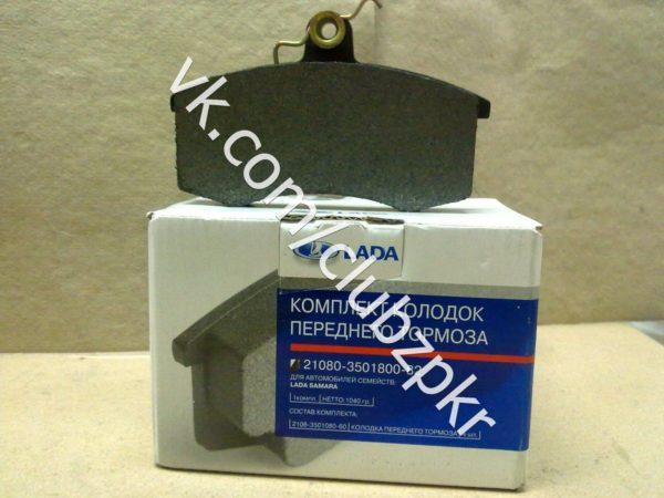 Колодка переднего тормоза ВАЗ 2108-09, 2110-2170 АвтоВАЗ