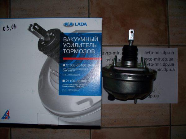 Усилитель тормозов вакуумный ВАЗ 2103-07 ДААЗ