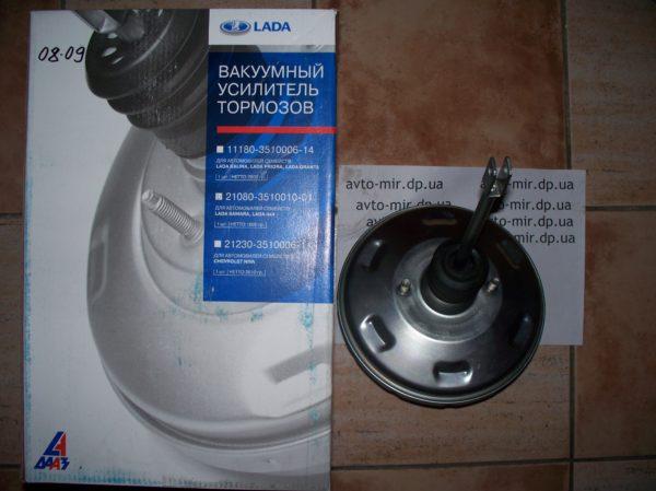 Усилитель тормозов вакуумный ВАЗ 2108-09 ДААЗ