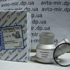 Крышка термостата ВАЗ 1117-1119 с термоэлементом Прамо