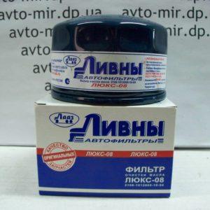 Фильтр масляный ВАЗ 2108-2110, Таврия, Sens Ливны