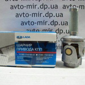Шарнир привода КПП ВАЗ 1118 АвтоВАЗ