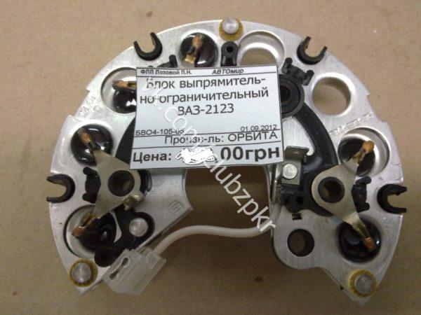 Блок выпрямительно-ограничительный БВО4-105-05 Орбита