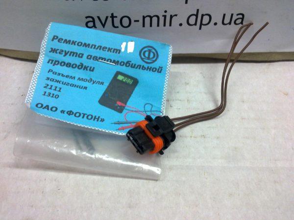 Разъем катушки зажигания ВАЗ 2110 с проводами