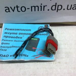 Разъем датчика фазы распределительного вала ВАЗ с проводами