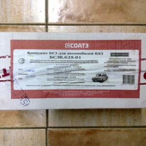 Система зажигания ВАЗ 2101;-04;-05 бесконтактная СОАТЭ