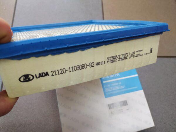 Фильтр воздушный ВАЗ 2110,1118,2170,2123 Lada Standart
