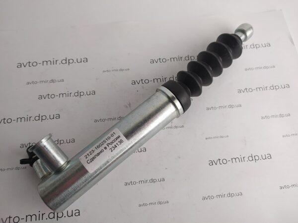 Цилиндр сцепления рабочий ВАЗ 2123 АвтоВАЗ