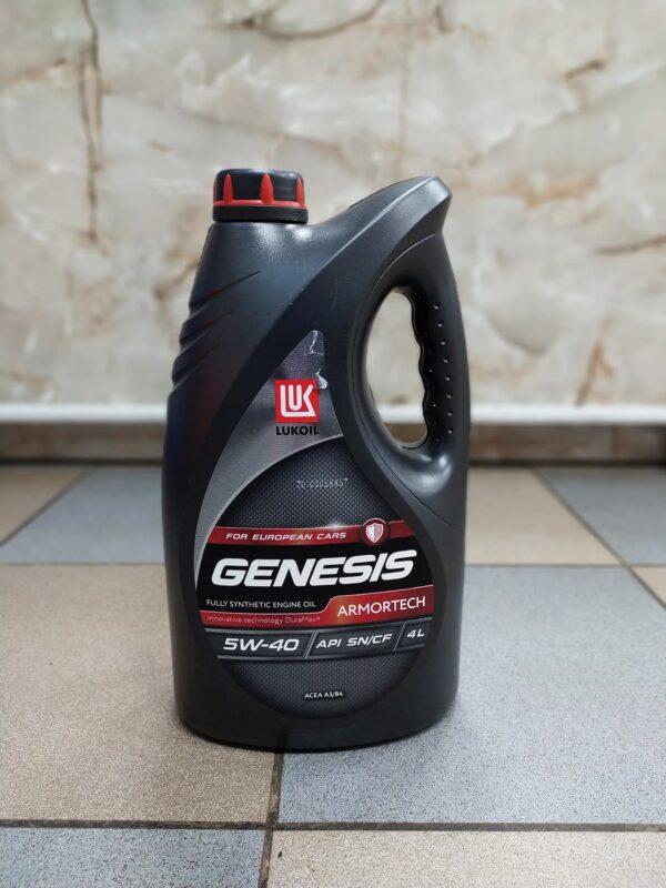 Масло моторное Genesis Armortech 5w40 4л Лукойл