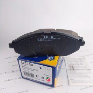 Тормозные колодки передние Aveo R13 Hi-q