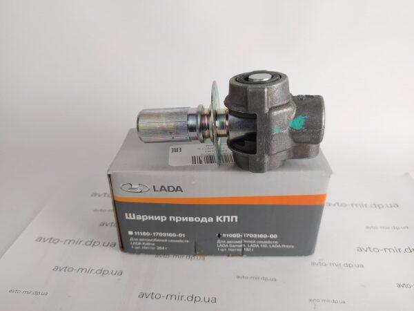 Шарнир привода КПП ВАЗ 2108-2112 АвтоВАЗ