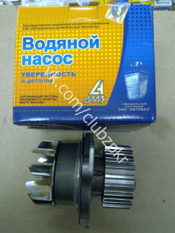 Насос водяной ВАЗ 2108-2110 ДААЗ