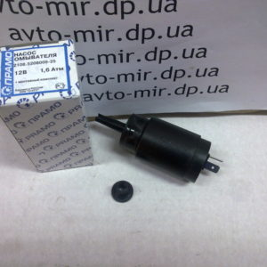 Насос омывателя ВАЗ 2108-2109 Прамо (1.6 Атм)