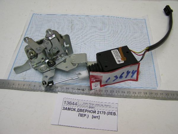 Механизм двери ВАЗ 2170-2172 передний левый под электропривод ДААЗ номер: 21700-6105013-00