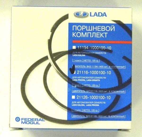 Кольца поршневые ВАЗ 2190 82,0 Гранта АвтоВАЗ