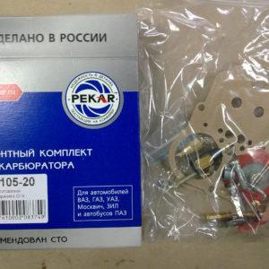 Ремкомплект карбюратора ВАЗ 2105