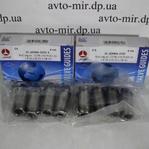 Направляющие клапанов ВАЗ 2108-2109, 2110, 1118 AMP