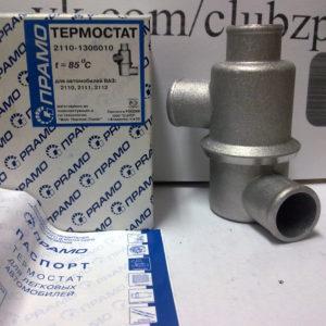 Термостат ВАЗ 2110-2112 с карб. двиг. ПРАМО