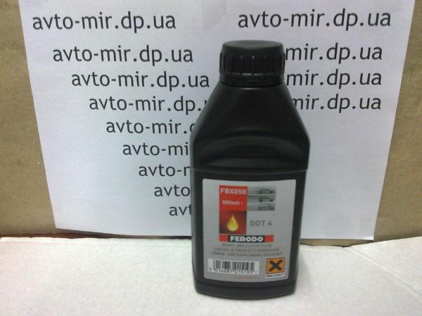 Тормозная жидкость DOT-4 0,5л Ferodo