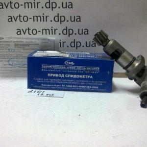 Привод спидометра (12 зуб.) ВАЗ 2101 ТЗА