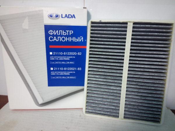 Фильтр салона ВАЗ 2110-2170 после 2003г. (угольный) АвтоВАЗ