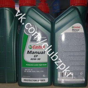 Масло трансмиссионное Manual EP GL-4 80w90 1л Castrol