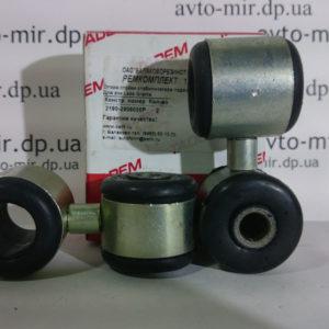 Стойка стабилизатора ВАЗ 2190 БРТ