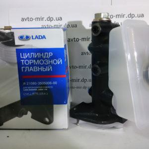 Цилиндр тормозной главный ВАЗ 2108-2110 в сборе АвтоВАЗ