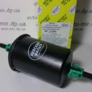 Фильтр топливный ВАЗ 2108-2170, Lanos, Sens Невский