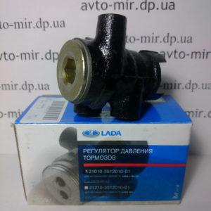 Регулятор давления тормозов 2101-07 АвтоВАЗ