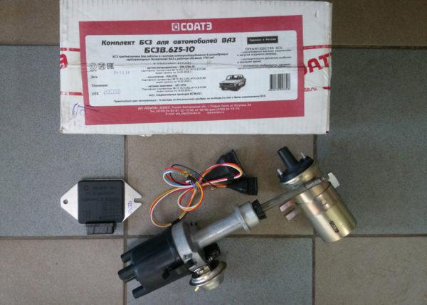 Система зажигания ВАЗ 21213 бесконтактная СОАТЭ