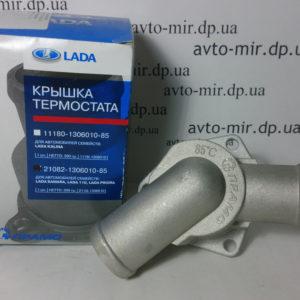 Термостат ВАЗ 2110-2170 (инжектор) АвтоВАЗ