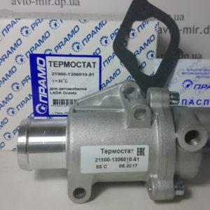 Термостат ВАЗ 2190 Гранта Прамо