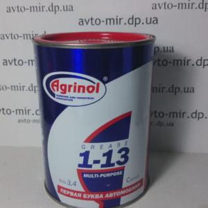 Смазка 1-13 0,8кг Агринол