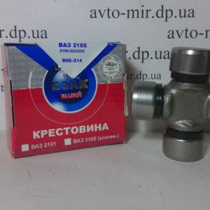 Крестовина карданного вала ВАЗ 2101-07 БЗАК