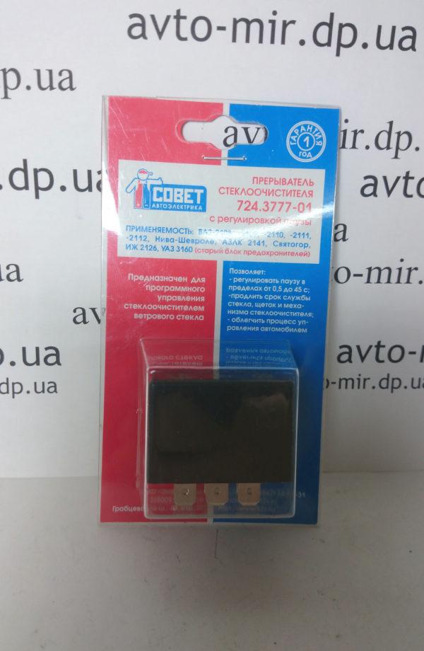 Реле стеклоочистителя с регулируемой паузой ВАЗ 2108-2112 Энергомаш