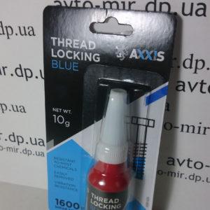 Фиксатор резьбы удаляемый (синий) 10г Axxis