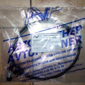 Трос привода спидометра ВАЗ 2101