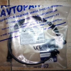 Трос привода спидометра ВАЗ 2107 Автопартнер
