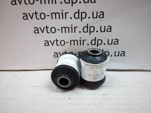 Сайлентблок рычага передней подвески ВАЗ 2108-2112 БРТ