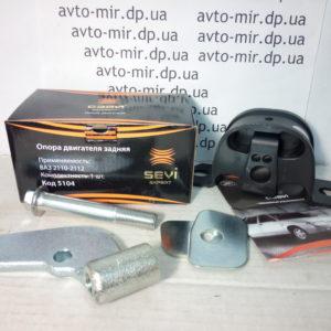 Подушка двигателя ВАЗ 2110-12 задняя в сборе СЭВИ номер: 2110-1001286
