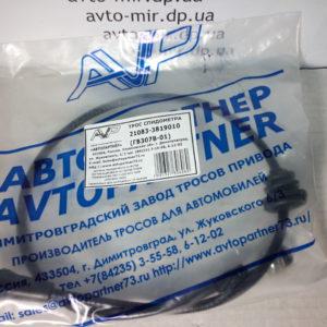 Трос привода спидометра ВАЗ 21083 (высокая панель) Автопартнёр