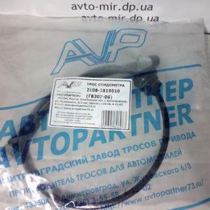 Трос привода спидометра ВАЗ 2108 (низкая панель) Автопартнёр