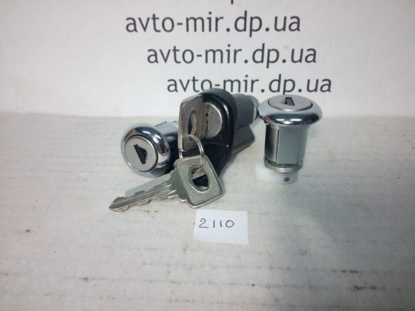 Замок багажника ВАЗ 2110 с ключами и личинками ДААЗ