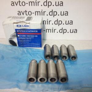 Направляющие клапанов ВАЗ 2108-2109, 2110, 1118 АвтоВАЗ