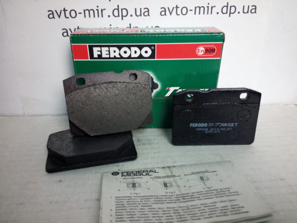 Колодка переднего тормоза ВАЗ 2101-2107 Ferodo (green)