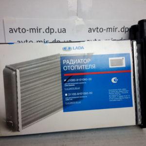 Радиатор отопителя ВАЗ 2108-2109 ДААЗ
